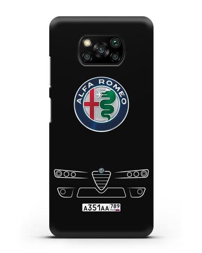 Чехол Alfa Romeo с номерным знаком силикон черный для Xiaomi Poco X3 Pro