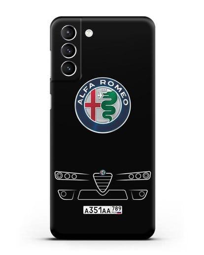 Чехол Alfa Romeo с номерным знаком силикон черный для Samsung Galaxy S21 Plus [SM-G996B]