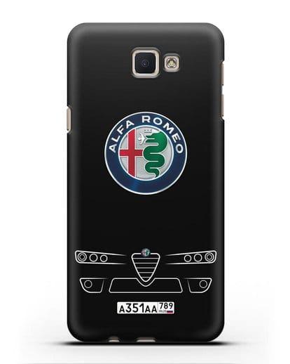 Чехол Alfa Romeo с номерным знаком силикон черный для Samsung Galaxy J5 Prime [SM-G570]