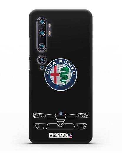 Чехол Alfa Romeo с номерным знаком силикон черный для Xiaomi Mi Note 10 Pro
