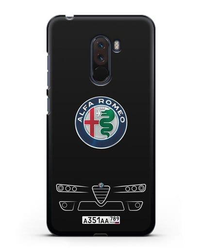 Чехол Alfa Romeo с номерным знаком силикон черный для Xiaomi Pocophone F1