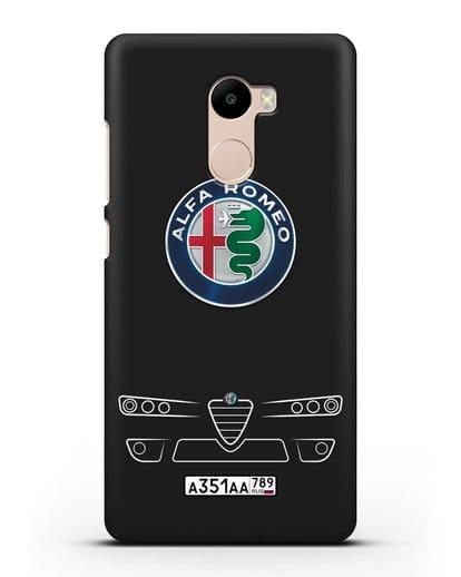 Чехол Alfa Romeo с номерным знаком силикон черный для Xiaomi Redmi 4