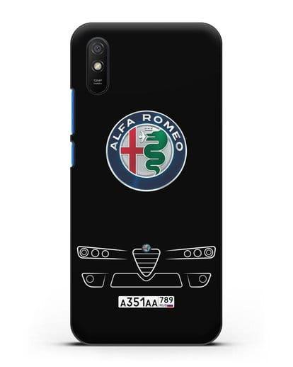Чехол Alfa Romeo с номерным знаком силикон черный для Xiaomi Redmi 9A