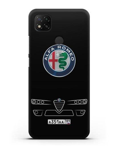 Чехол Alfa Romeo с номерным знаком силикон черный для Xiaomi Redmi 9С