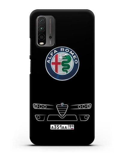 Чехол Alfa Romeo с номерным знаком силикон черный для Xiaomi Redmi 9T