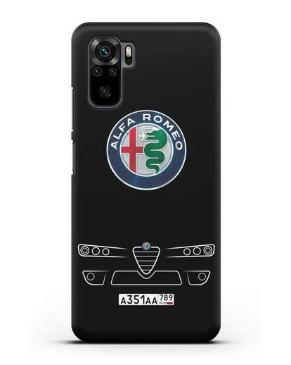 Чехол Alfa Romeo с номерным знаком силикон черный для Xiaomi Redmi Note 10