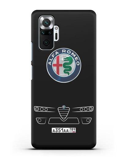 Чехол Alfa Romeo с номерным знаком силикон черный для Xiaomi Redmi Note 10 Pro
