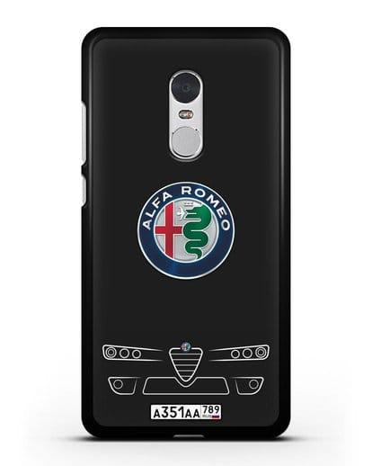Чехол Alfa Romeo с номерным знаком силикон черный для Xiaomi Redmi Note 4
