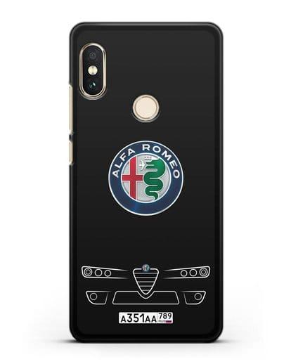 Чехол Alfa Romeo с номерным знаком силикон черный для Xiaomi Redmi Note 5