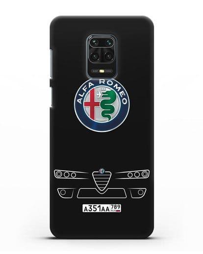 Чехол Alfa Romeo с номерным знаком силикон черный для Xiaomi Redmi Note 9 Pro