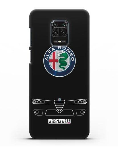Чехол Alfa Romeo с номерным знаком силикон черный для Xiaomi Redmi Note 9S