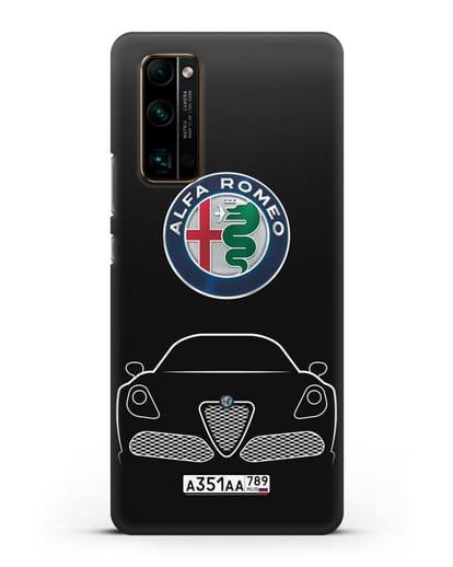 Чехол Alfa Romeo с автомобильным номером силикон черный для Honor 30 Pro