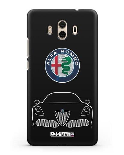 Чехол Alfa Romeo с автомобильным номером силикон черный для Huawei Mate 10