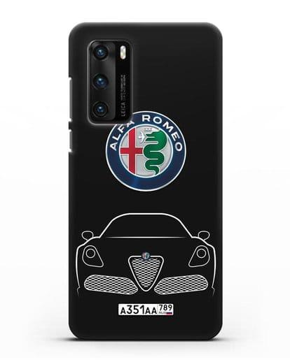 Чехол Alfa Romeo с автомобильным номером силикон черный для Huawei P40