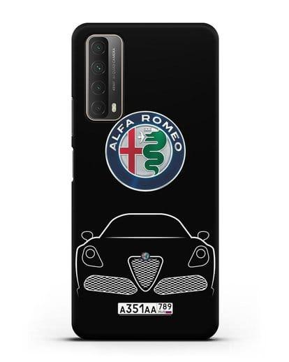Чехол Alfa Romeo с автомобильным номером силикон черный для Huawei P Smart 2021