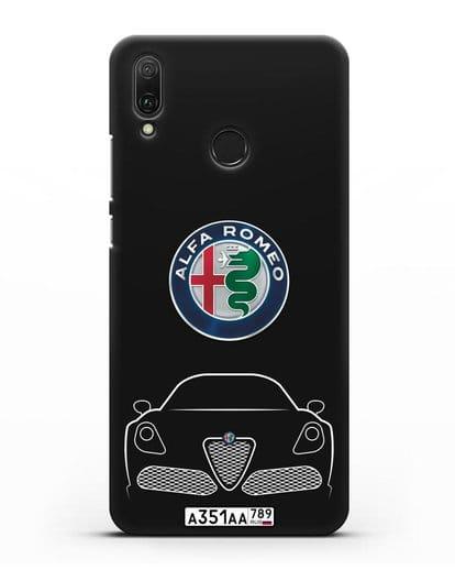 Чехол Alfa Romeo с автомобильным номером силикон черный для Huawei Y9 2019