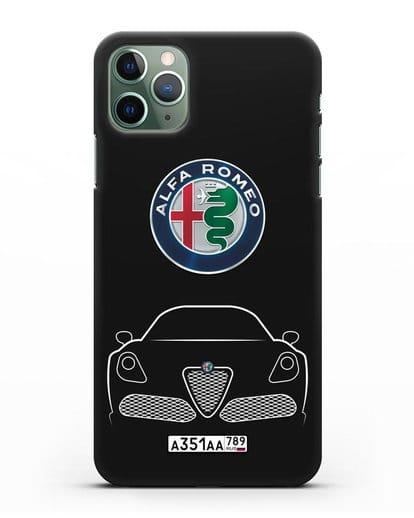 Чехол Alfa Romeo с автомобильным номером силикон черный для iPhone 11 Pro