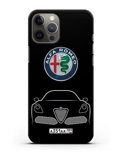 Чехол Alfa Romeo с автомобильным номером силикон черный для iPhone 12 Pro Max