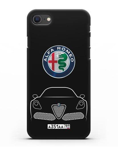 Чехол Alfa Romeo с автомобильным номером силикон черный для iPhone SE 2020