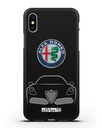 Чехол Alfa Romeo с автомобильным номером силикон черный для iPhone X