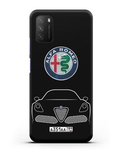 Чехол Alfa Romeo с автомобильным номером силикон черный для Xiaomi Poco M3