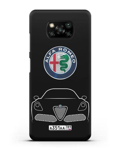 Чехол Alfa Romeo с автомобильным номером силикон черный для Xiaomi Poco X3