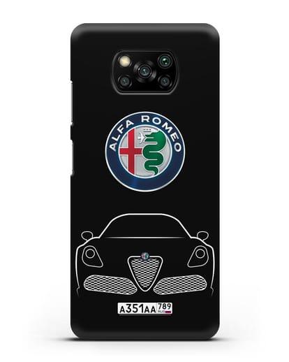 Чехол Alfa Romeo с автомобильным номером силикон черный для Xiaomi Poco X3 Pro