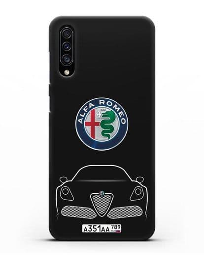 Чехол Alfa Romeo с автомобильным номером силикон черный для Samsung Galaxy A30s [SM-A307FN]