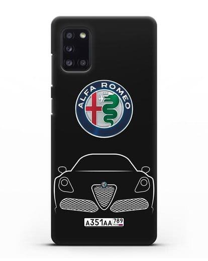 Чехол Alfa Romeo с автомобильным номером силикон черный для Samsung Galaxy A31 [SM-A315F]