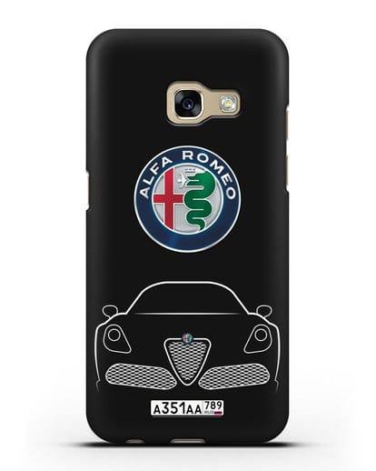 Чехол Alfa Romeo с автомобильным номером силикон черный для Samsung Galaxy A3 2017 [SM-A320F]