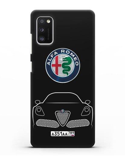 Чехол Alfa Romeo с автомобильным номером силикон черный для Samsung Galaxy A41 [SM-A415F]