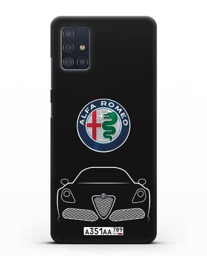 Чехол Alfa Romeo с автомобильным номером силикон черный для Samsung Galaxy A51 [SM-A515F]