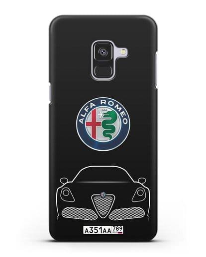 Чехол Alfa Romeo с автомобильным номером силикон черный для Samsung Galaxy A8 [SM-A530F]