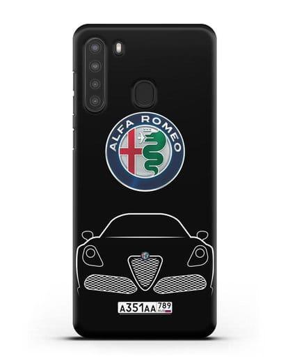 Чехол Alfa Romeo с автомобильным номером силикон черный для Samsung Galaxy A21 [SM-A215]