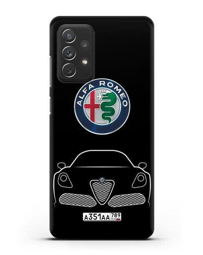 Чехол Alfa Romeo с автомобильным номером силикон черный для Samsung Galaxy A72 [SM-A725F]