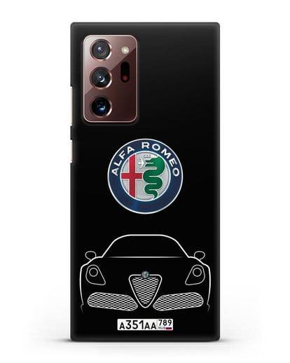 Чехол Alfa Romeo с автомобильным номером силикон черный для Samsung Galaxy Note 20 Ultra [SM-N985F]