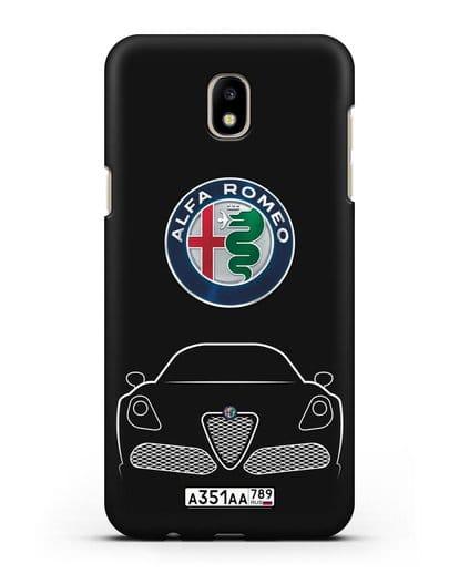 Чехол Alfa Romeo с автомобильным номером силикон черный для Samsung Galaxy J5 2017 [SM-J530F]