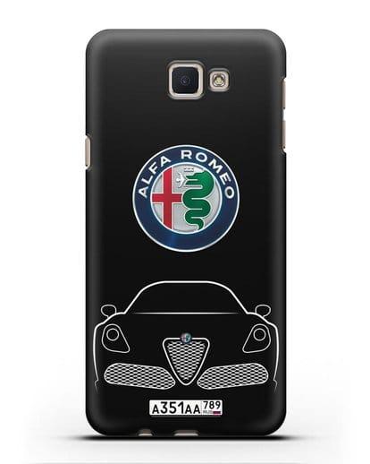 Чехол Alfa Romeo с автомобильным номером силикон черный для Samsung Galaxy J5 Prime [SM-G570]