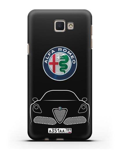 Чехол Alfa Romeo с автомобильным номером силикон черный для Samsung Galaxy J7 Prime [SM-G610F]