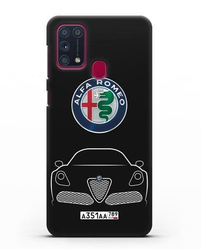 Чехол Alfa Romeo с автомобильным номером силикон черный для Samsung Galaxy M31 [SM-M315F]