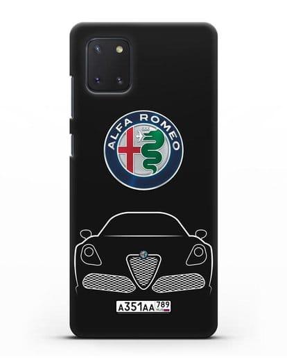 Чехол Alfa Romeo с автомобильным номером силикон черный для Samsung Galaxy Note 10 Lite [N770F]