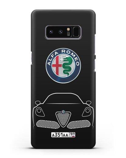 Чехол Alfa Romeo с автомобильным номером силикон черный для Samsung Galaxy Note 8 [N950F]
