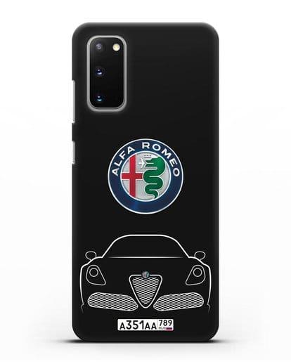 Чехол Alfa Romeo с автомобильным номером силикон черный для Samsung Galaxy S20 [SM-G980F]