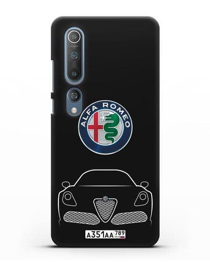 Чехол Alfa Romeo с автомобильным номером силикон черный для Xiaomi Mi 10 Pro