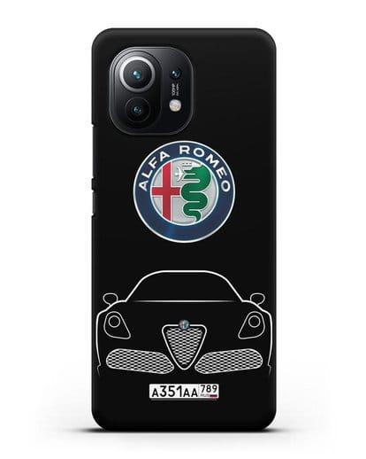 Чехол Alfa Romeo с автомобильным номером силикон черный для Xiaomi Mi 11