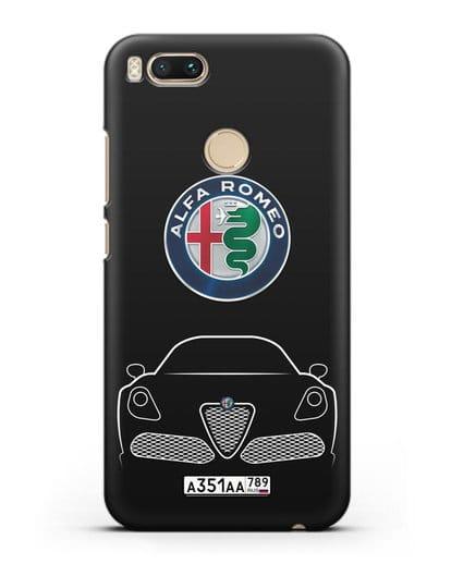 Чехол Alfa Romeo с автомобильным номером силикон черный для Xiaomi Mi A1
