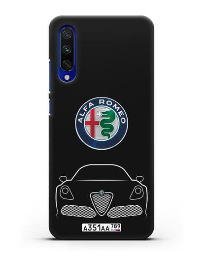 Чехол Alfa Romeo с автомобильным номером силикон черный для Xiaomi Mi CC9 E