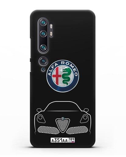 Чехол Alfa Romeo с автомобильным номером силикон черный для Xiaomi Mi Note 10 Pro