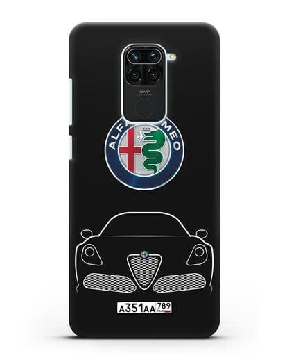 Чехол Alfa Romeo с автомобильным номером силикон черный для Xiaomi Redmi 10X
