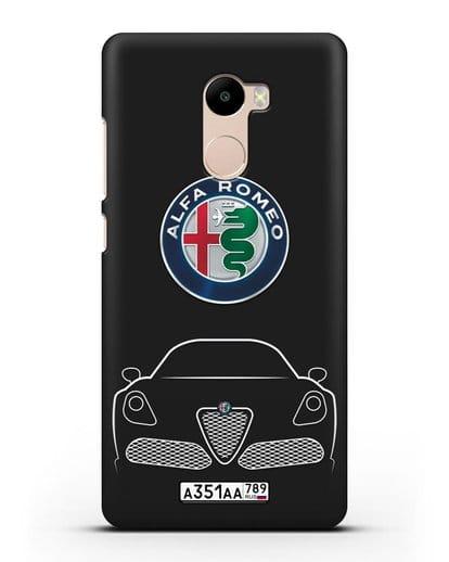 Чехол Alfa Romeo с автомобильным номером силикон черный для Xiaomi Redmi 4